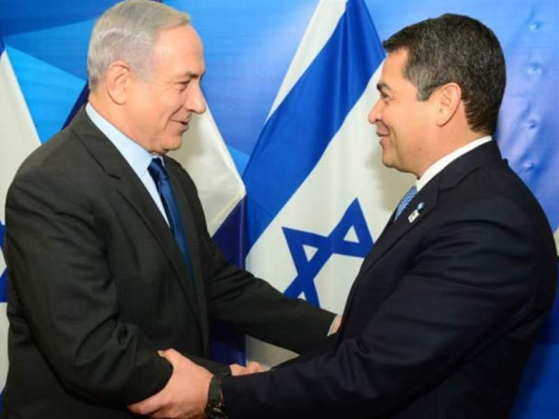 Israel reconoce a Honduras como uno de sus mejores aliados en el mundo