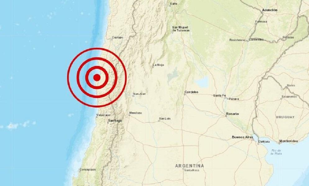 Chile: Registra varios sismos en cuestión de horas
