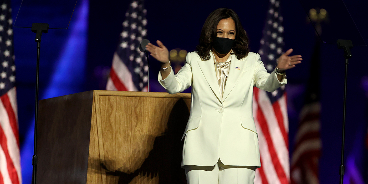 Significado del vestuario blanco de la vicepresidenta electa de EEUU Kamala Harris