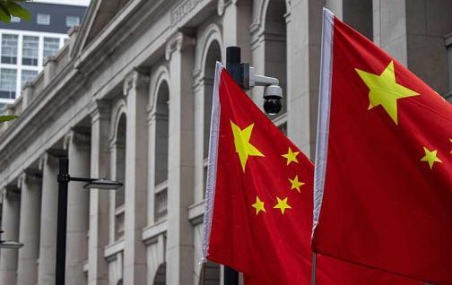 """China bloquea la BBC por """"no cumplir requisitos de veracidad e imparcialidad"""""""