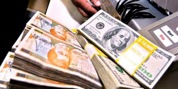 Según BCH: A $568 millones ascendieron remesas en enero
