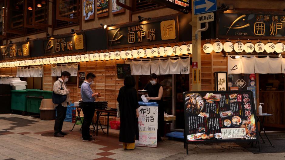 Japón extiende estado de emergencia por Covid-19 hasta el 20 de junio a un mes de los Juegos Olímpicos